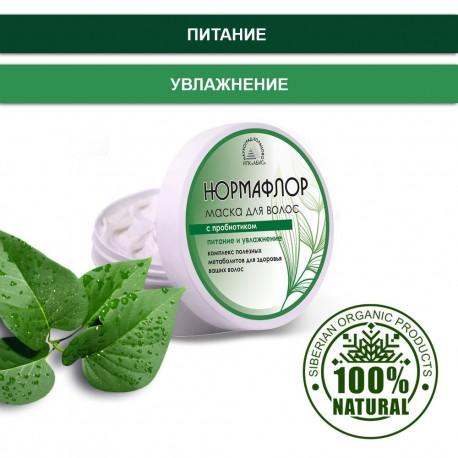 Нормафлор маска-пробиотик для волос