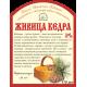 Живица кедра сибирского, 5%