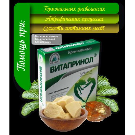 Свечи Витапринол - лубрикант для интимной гигиены противоспалительный