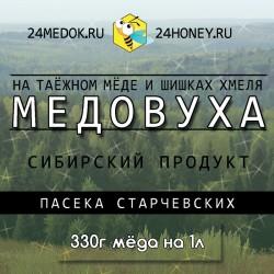 Медовуха хмельная таёжная,  6.8%