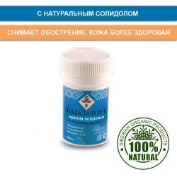 Бальзам от псориаза живично-солидоловый