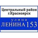 Магазин на Ленина