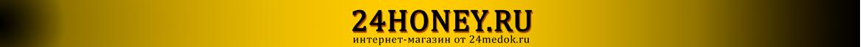 Интернет-магазин мёда и продуктов пчеловодства
